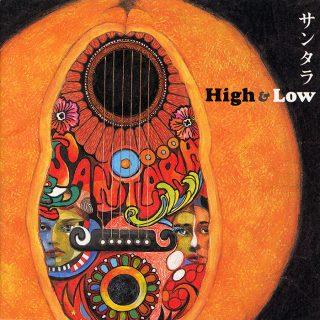 サンタラ「High&Low」