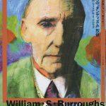 ウィリアム・S・バロウズ